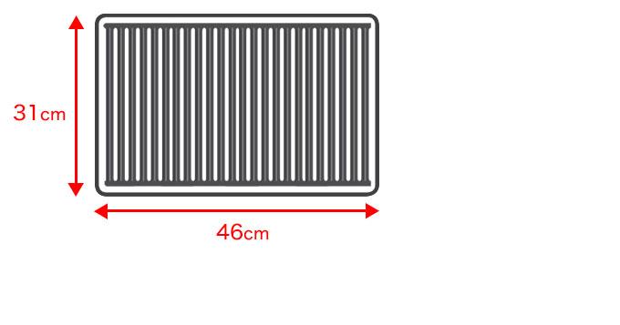 ポータシェフ120の焼き網サイズは、横46cm縦31cmです。