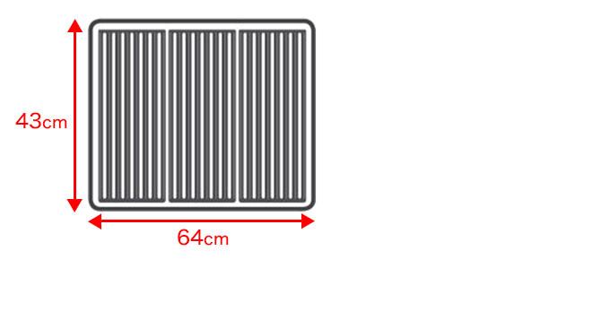ソーバーン90の焼き網サイズは、横64cm縦43cmです。